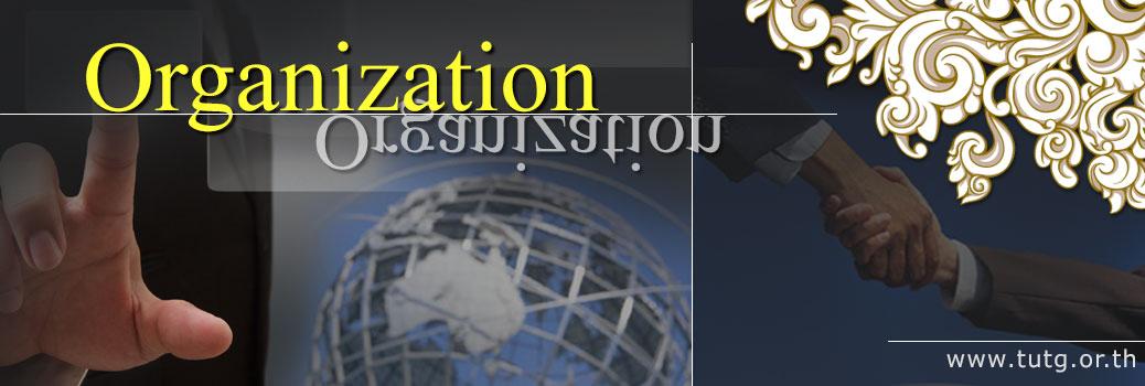 all_show_1038x350_Organization