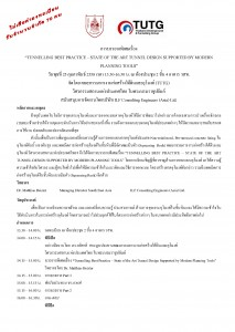 Brochure ILF_Page_1