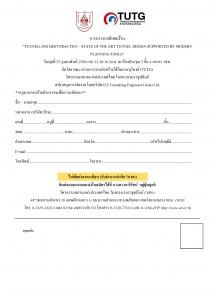 Brochure ILF_Page_2