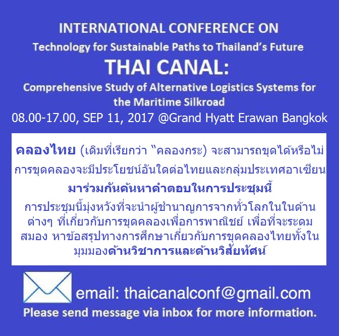 THAI CANAL: Comprehensive Study of Alternative Logistics Systems for